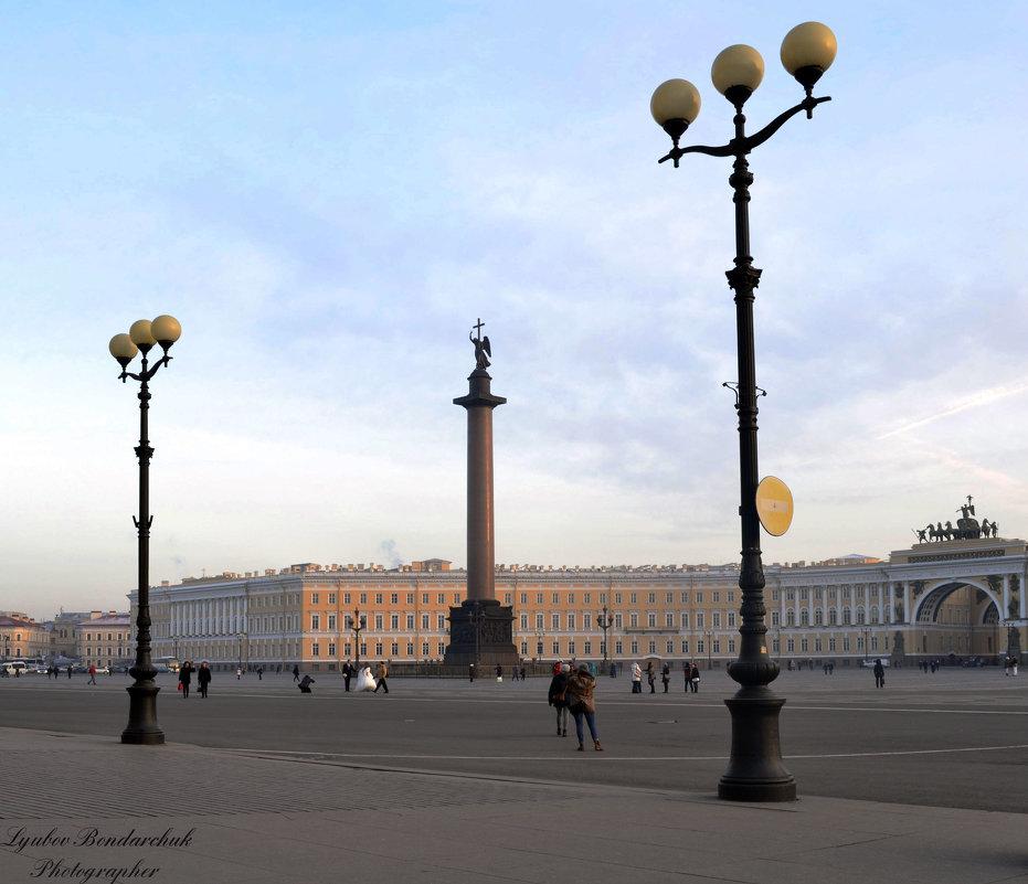 Дворцовая площадь - Любовь