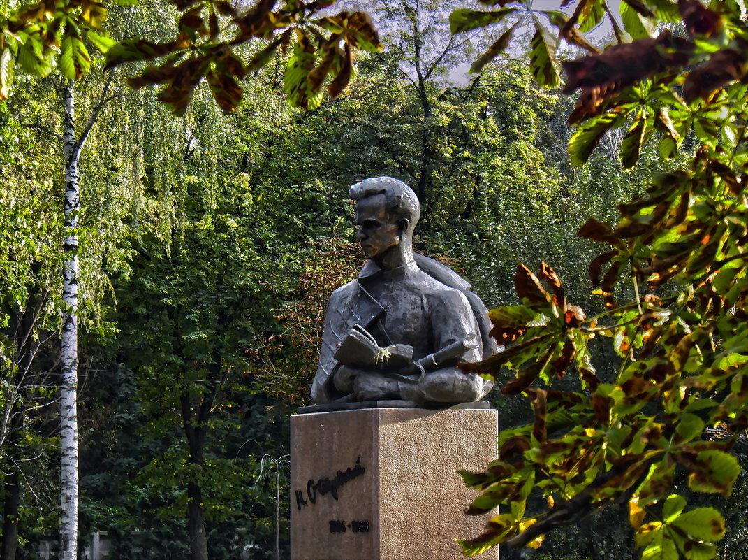 Герои  былых времен - памятник Н. Островскому  в Киеве - Владимир Бровко