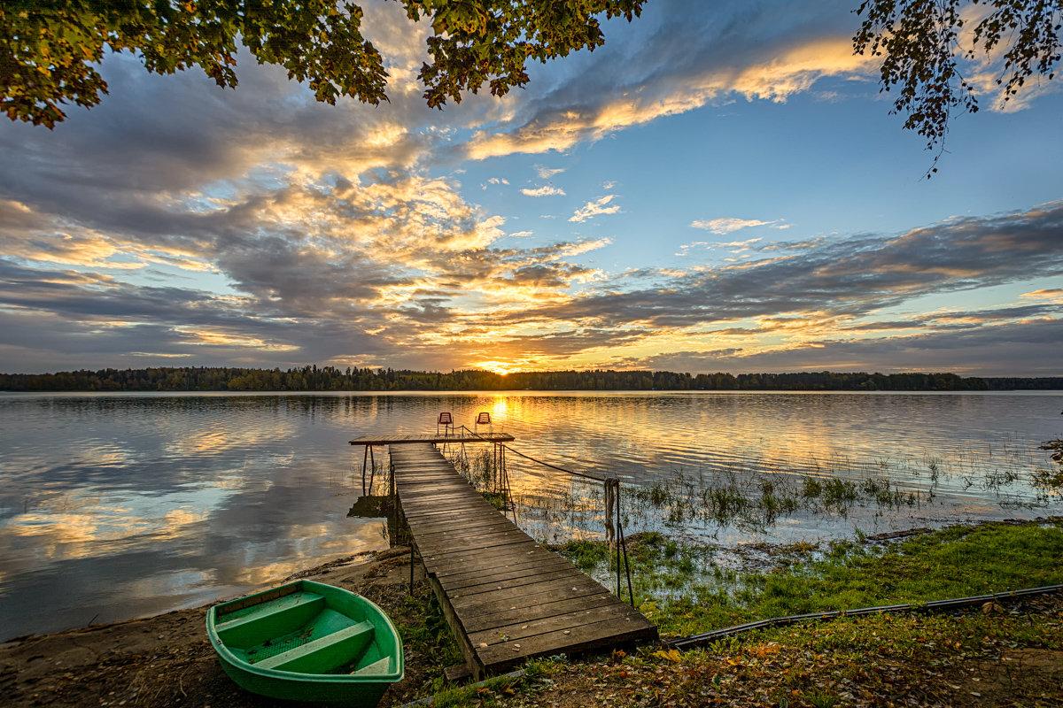 Осенний рассвет - Наталия Горюнова