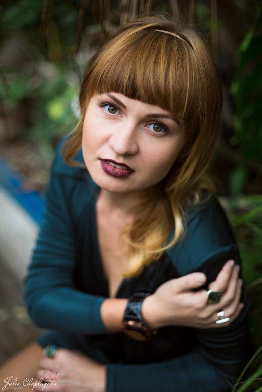 Обворожительная Светлана - Юлия Чаплыгина