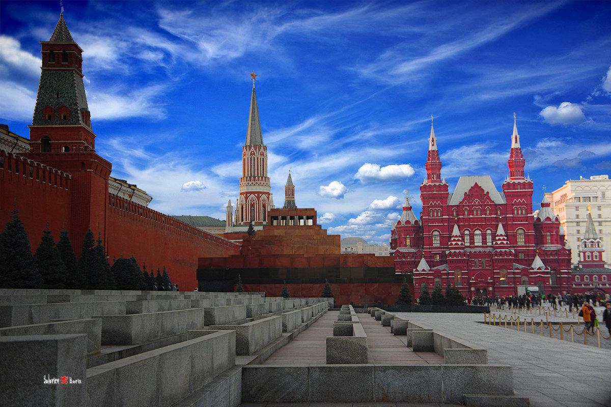 Москва, Красная Площадь - Борис Соловьев