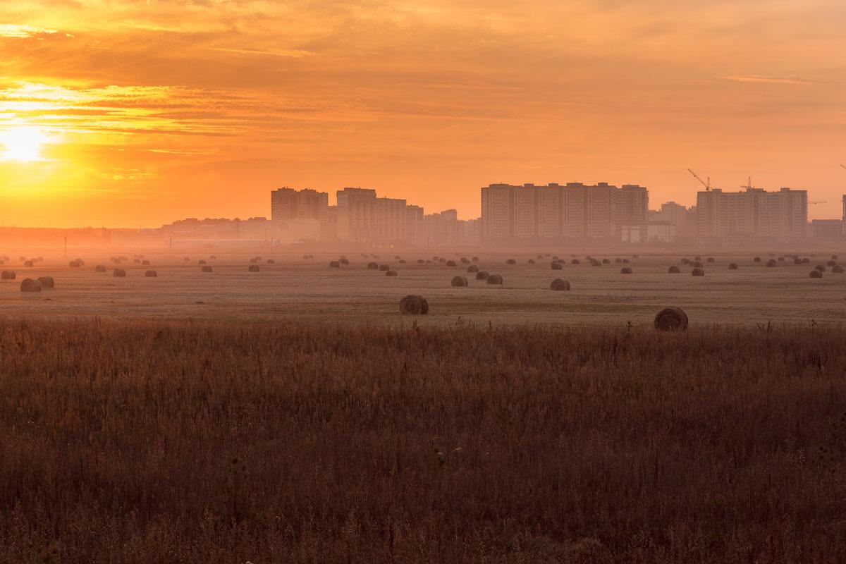 Осень - Андрей Кузнецов