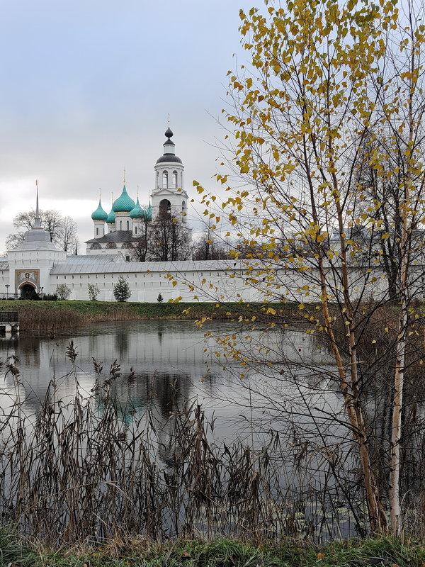 Тихая осень Толгского монастыря - Николай Белавин