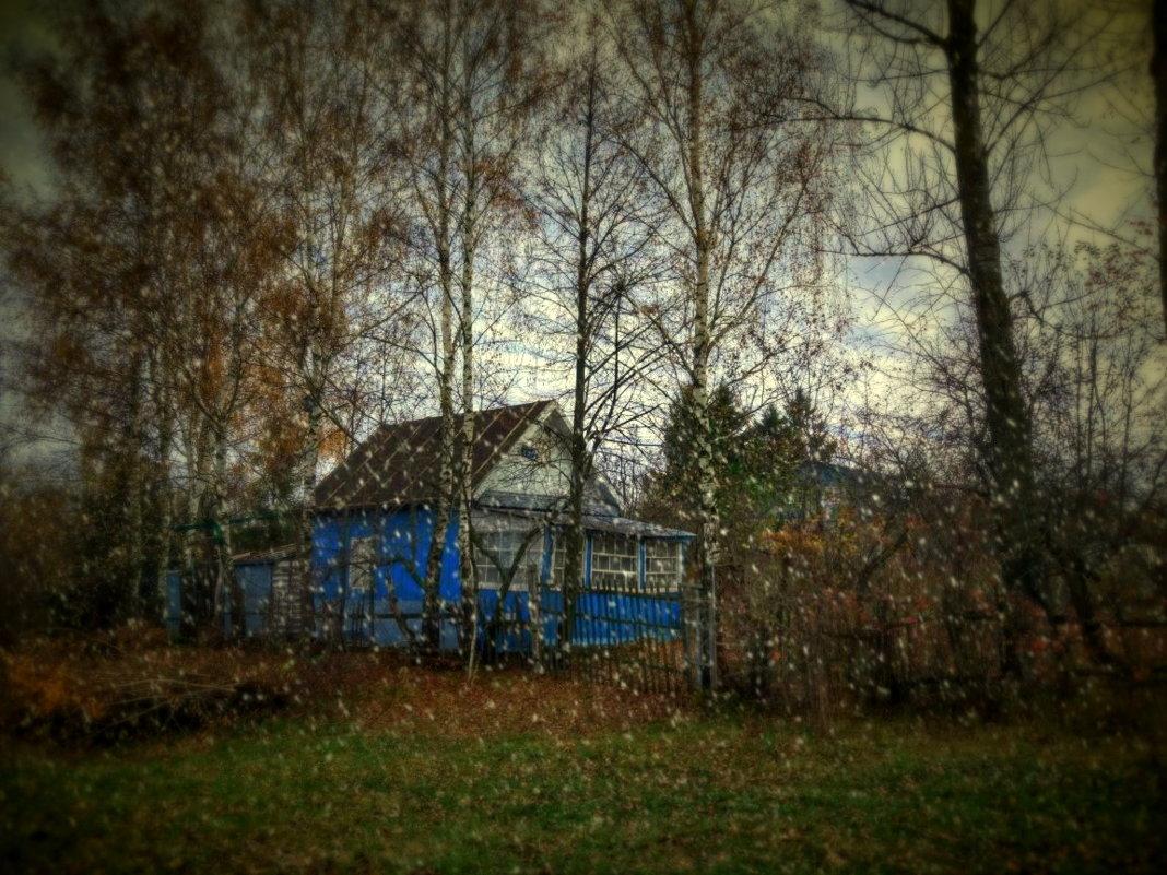 Ноябрь - Liliya