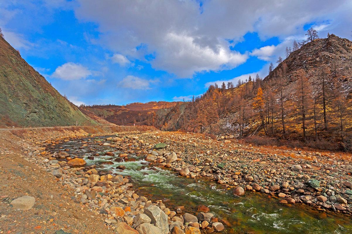 В верховьях реки - Анатолий Иргл
