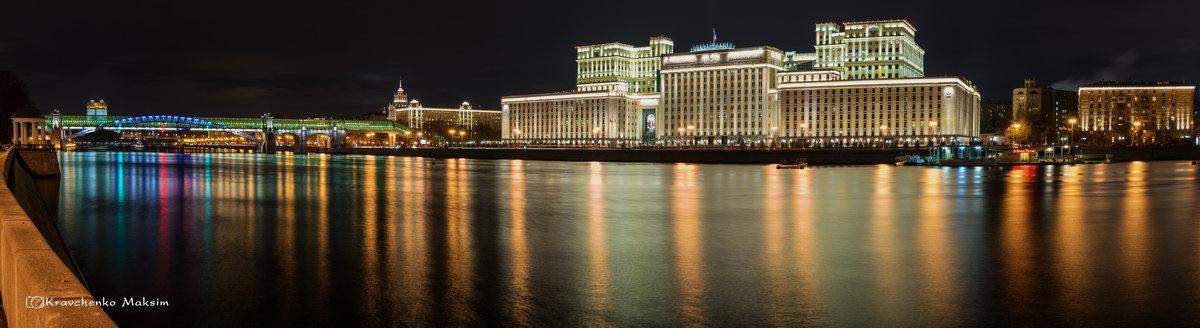Панорама с набережной - Максим Кравченко