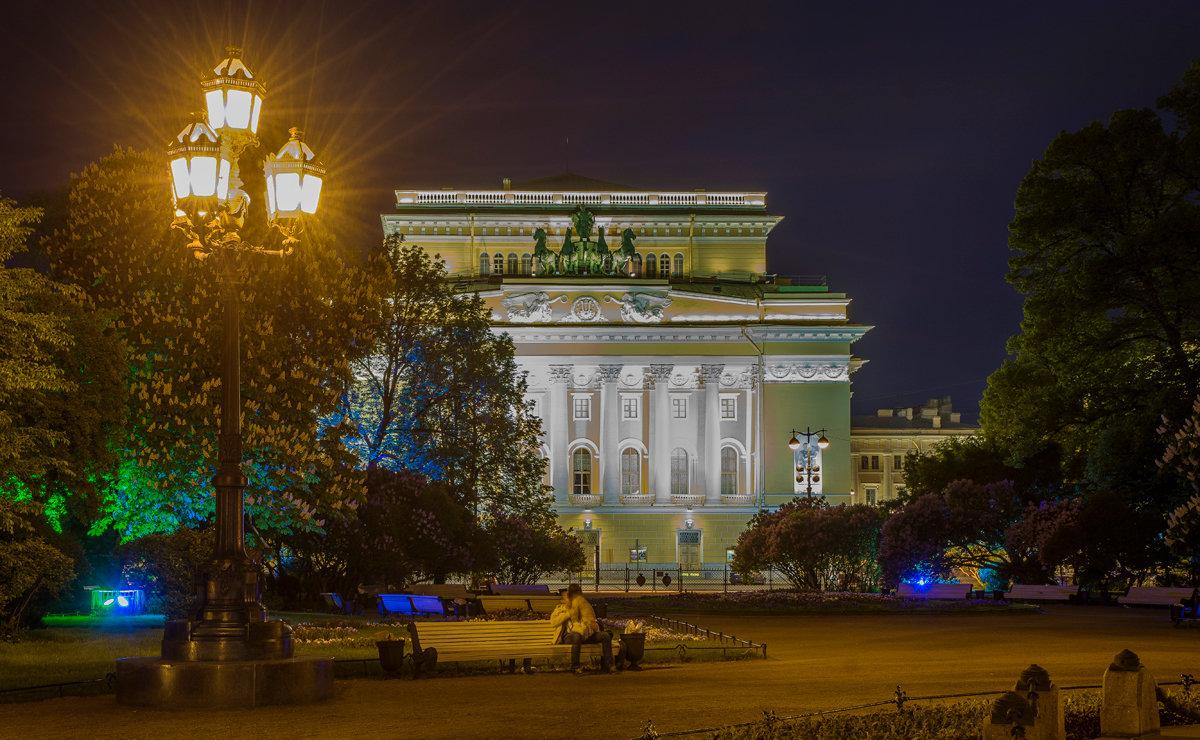 Александринский театр - Дмитрий Рутковский