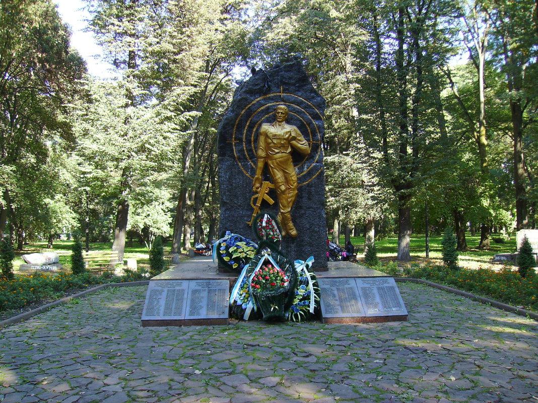 Памятник    воинам - афганцам   в   Ивано - Франковске - Андрей  Васильевич Коляскин