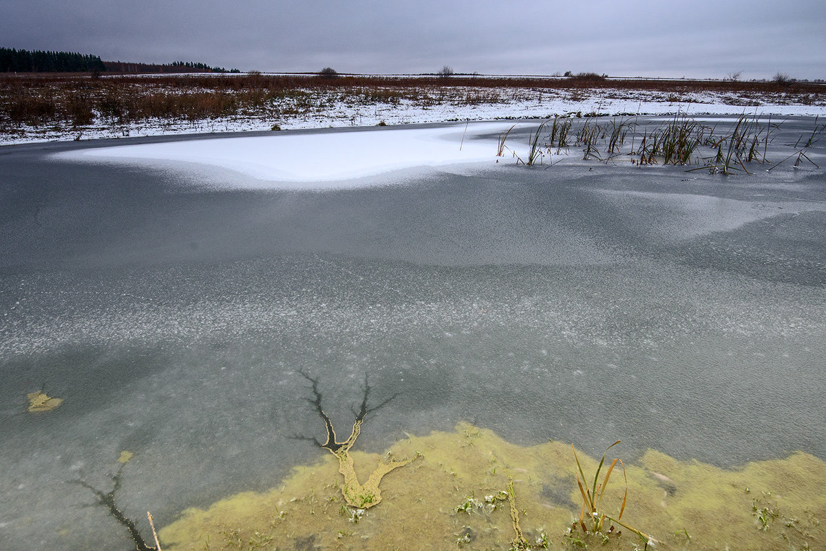 Первый лёд... - Влад Никишин