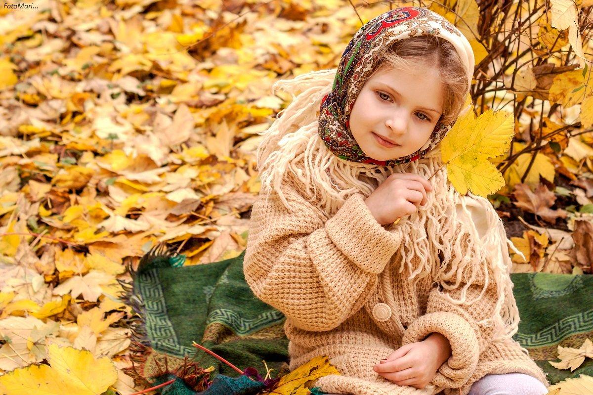 Сашина осень. - Марина Соколова