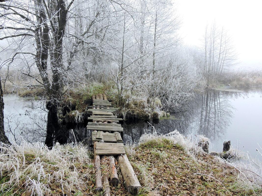 По мосточку в зиму . - Hаталья Беклова