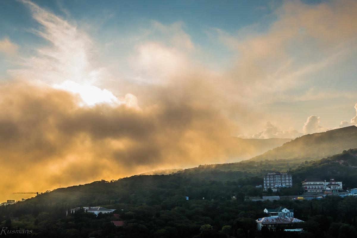 Солнечный взрыв - Ruslan