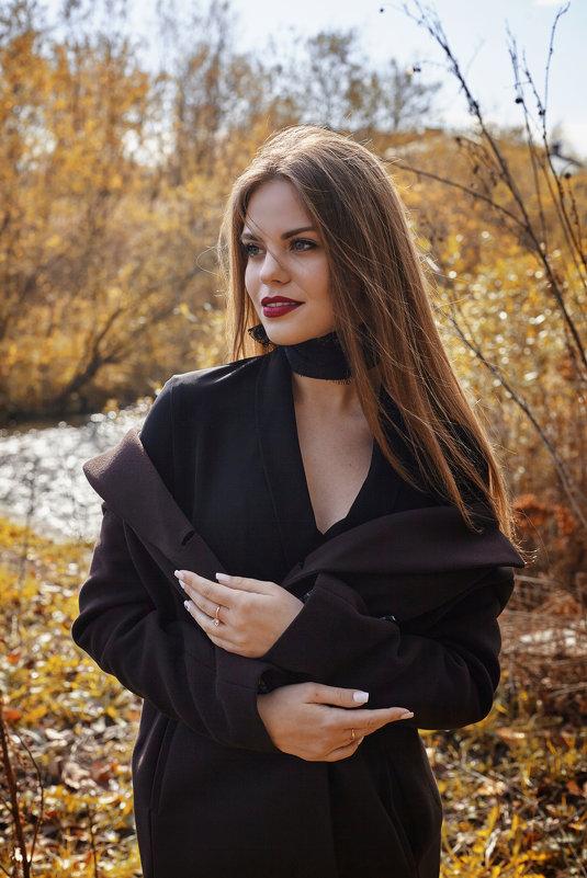 Осенняя улыбка - Darina Mozhelskaia