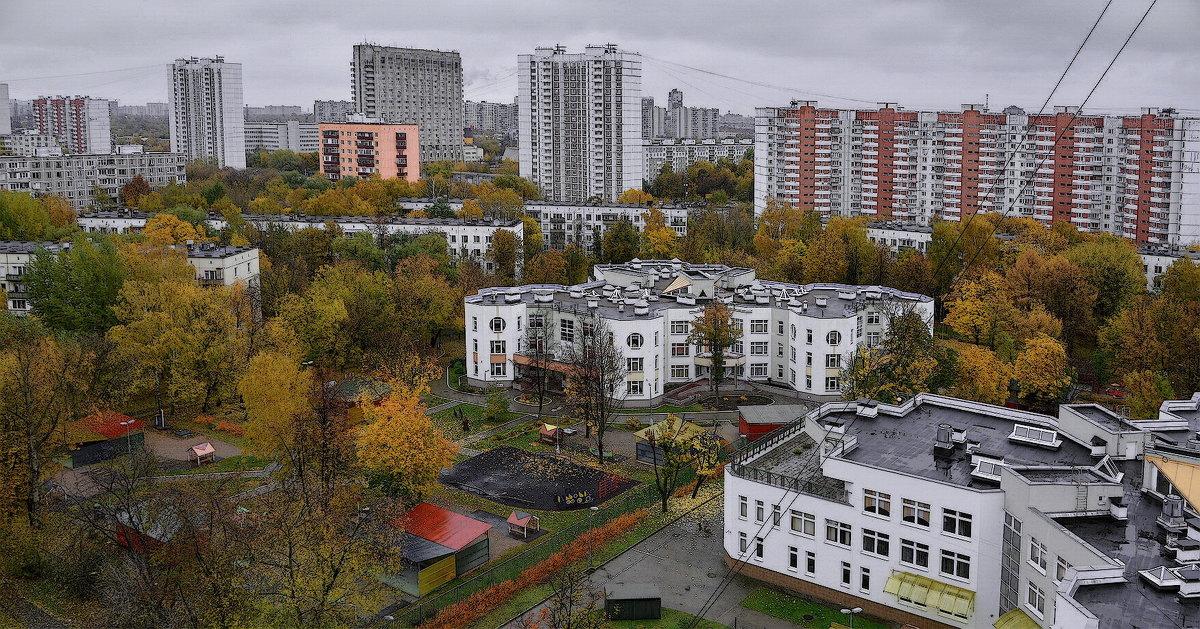 Осень - Анастасия Смирнова