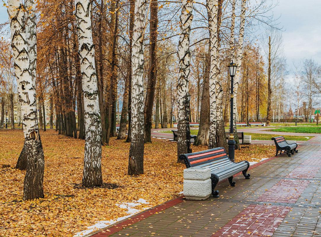 Гуляла осень в нашем парке - Любовь Потеряхина