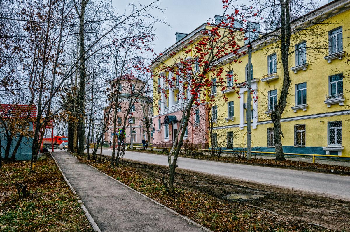 Наш городок... - Олег Архипов