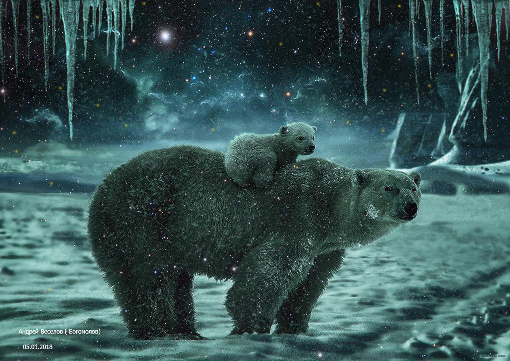 Мама и ребятёнок )))) - Андрей Веселов ( Богомолов)