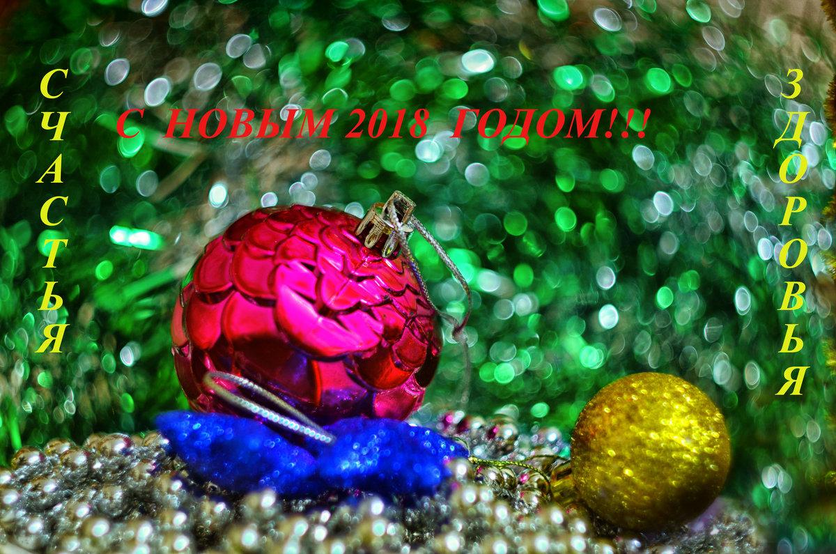 Со старым Новым Годом! - Marina Timoveewa