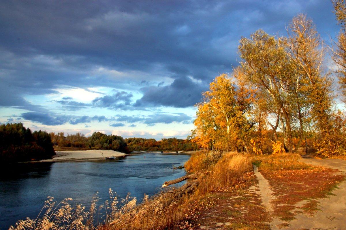 Осень - Виктор