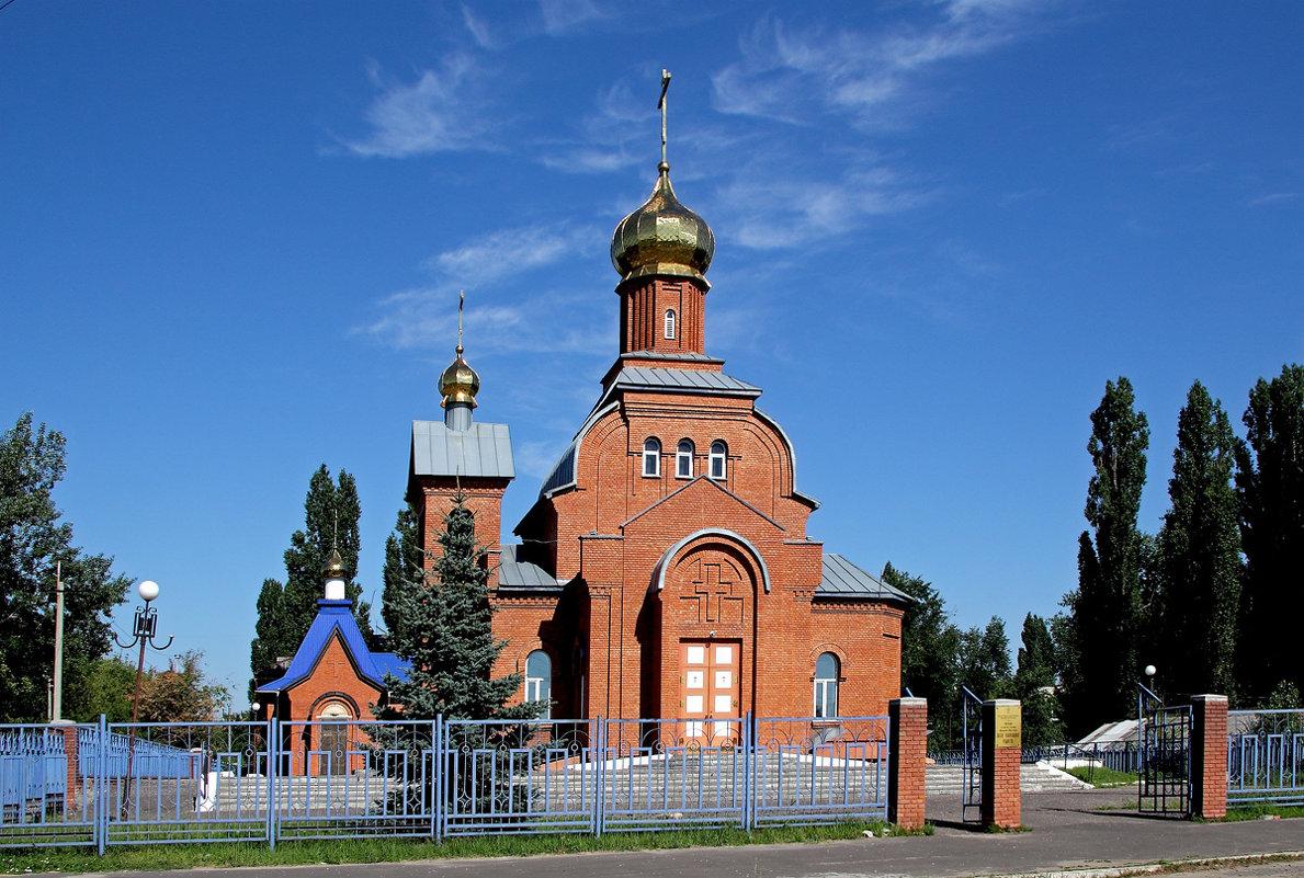 Храм. Балашов. Саратовская область - MILAV V