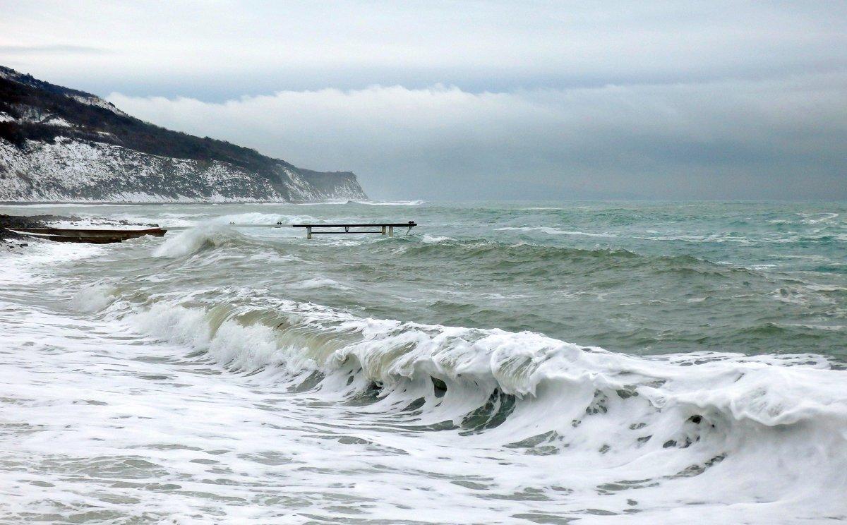 Зимние волны. - Сергей