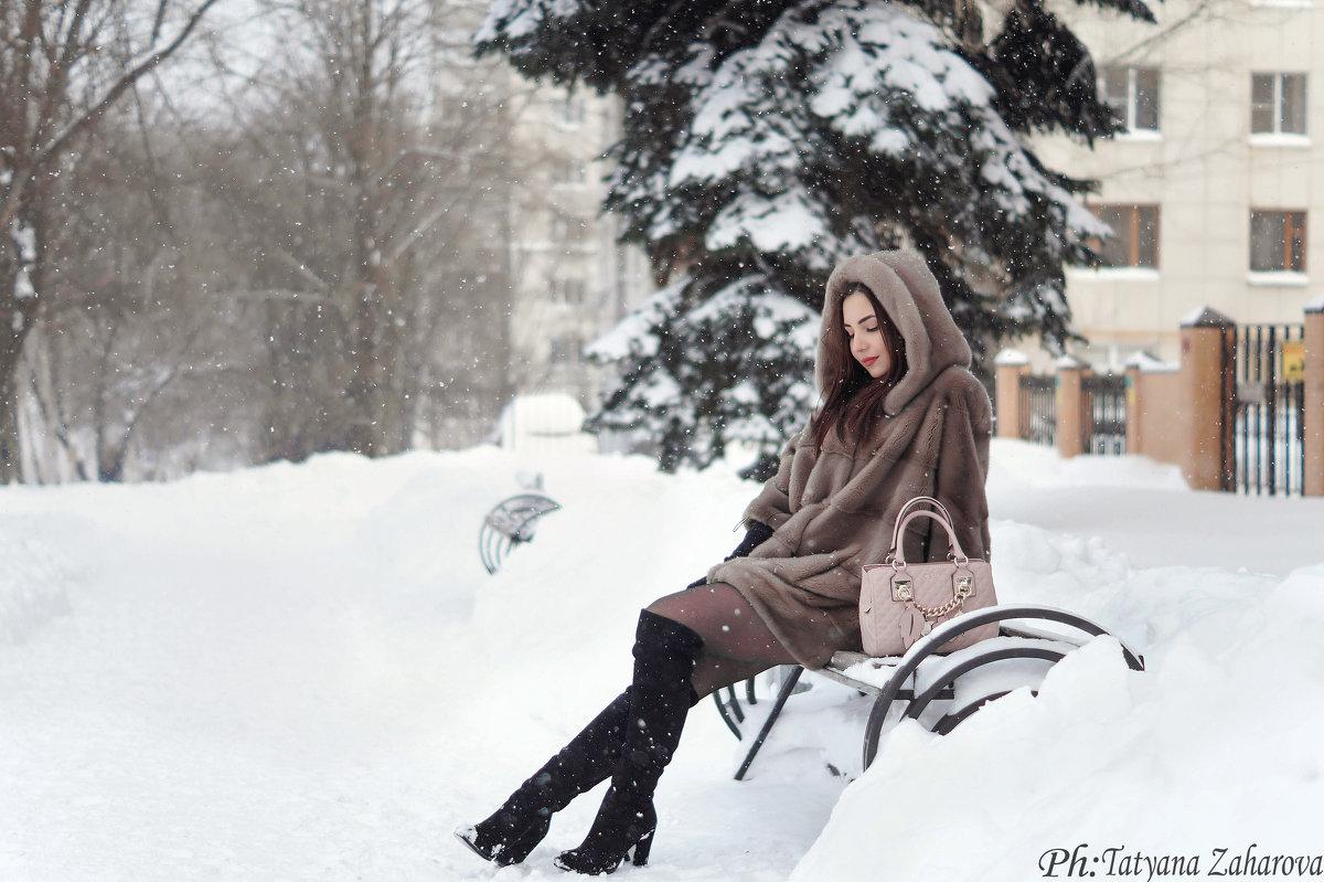 зима - Татьяна Захарова