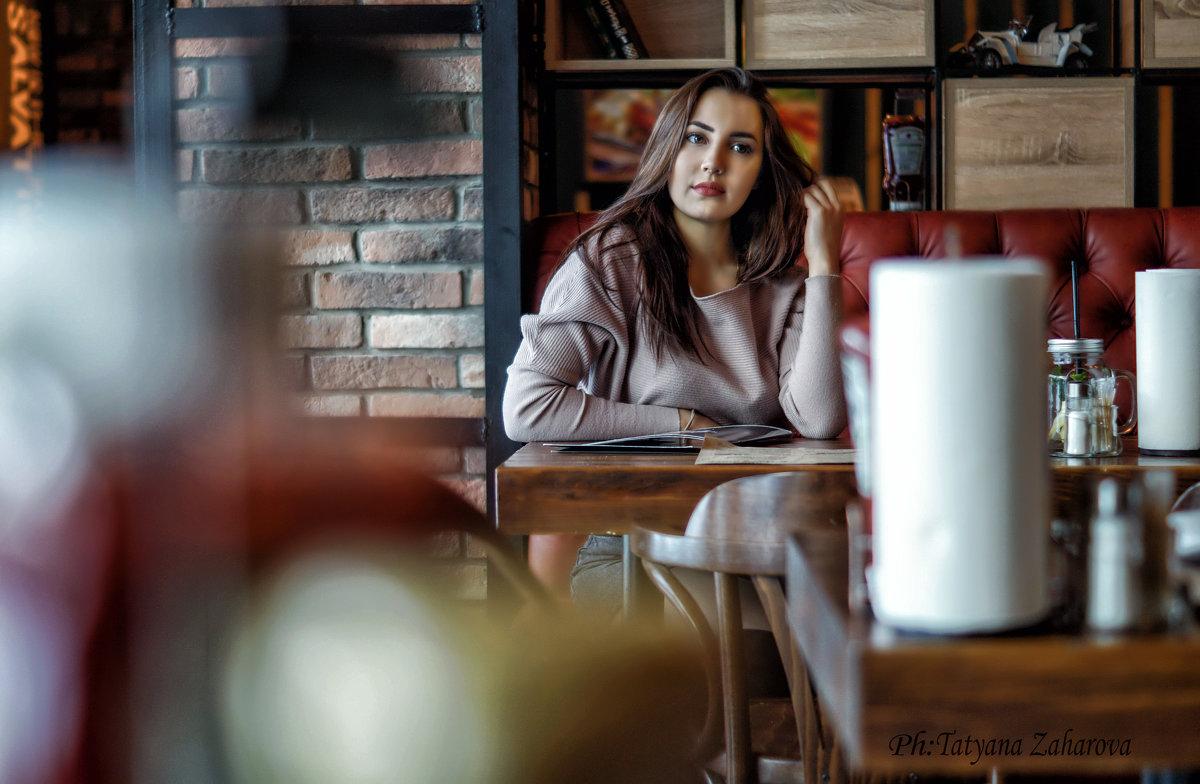 кафе - Татьяна Захарова