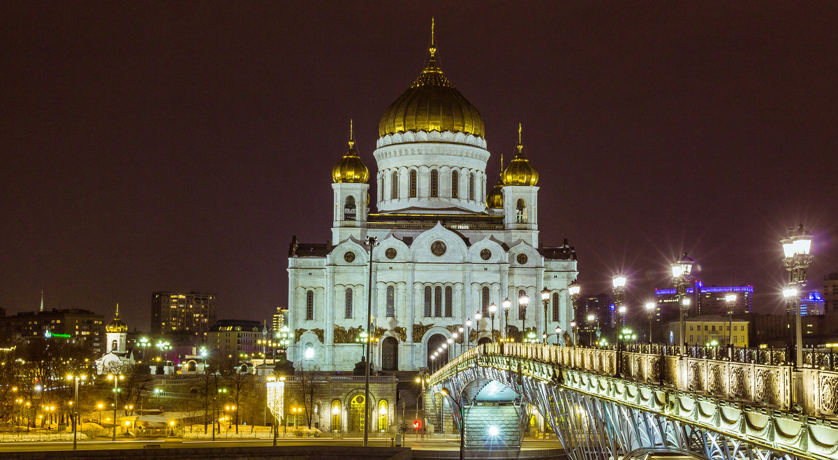 Храм Христа Спасителя и Патриарший мост справа - jenia77 Миронюк Женя