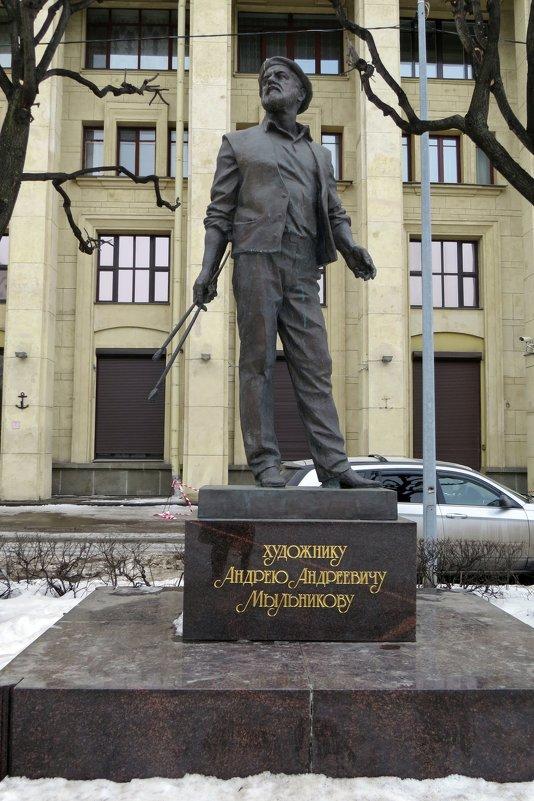 Памятник художнику А.А. Мыльникову - Вера Щукина