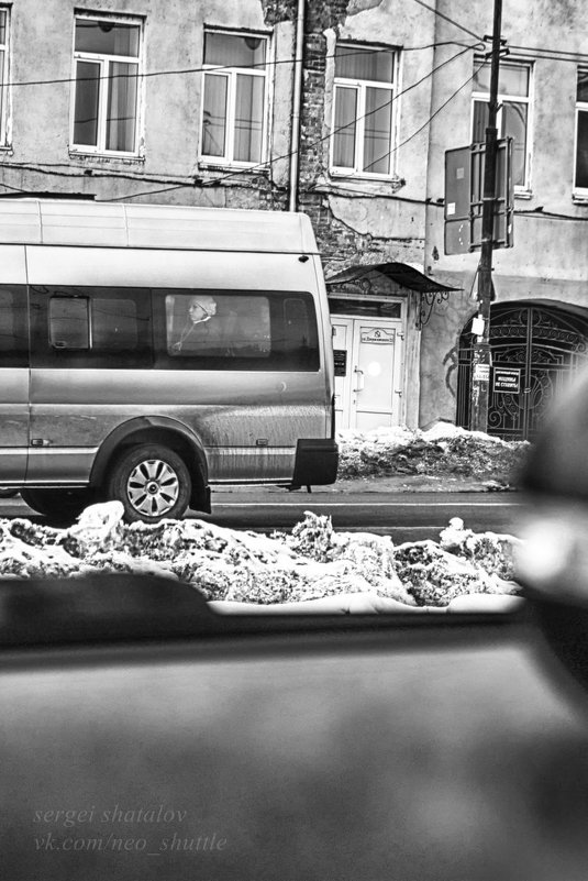 Незнакомка в маршрутке - Сергей Шаталов