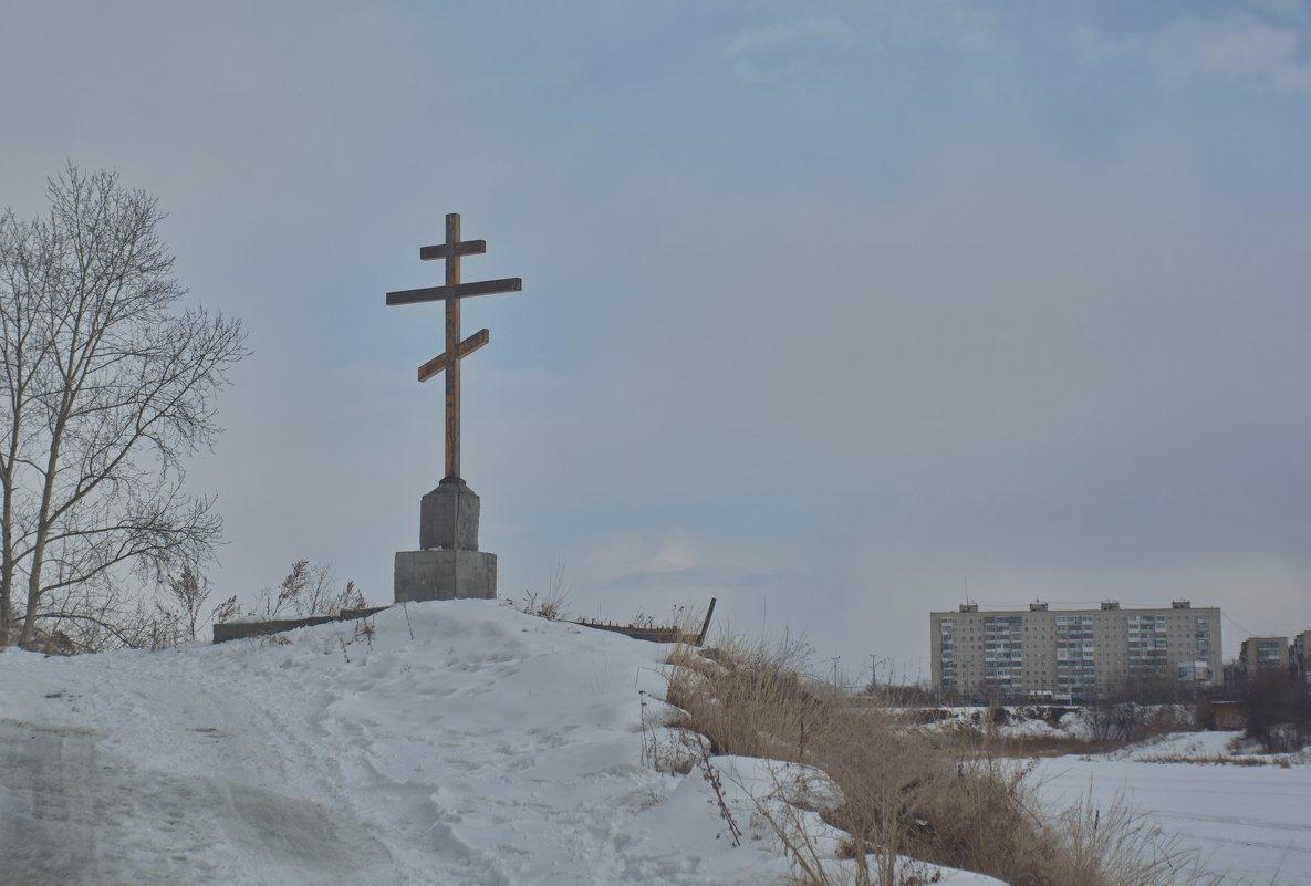 Поклонный крест - Михаил Полыгалов