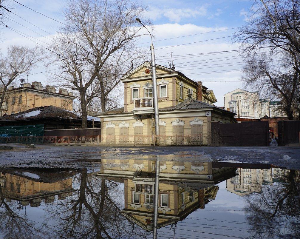 Иркутск, Тимирязева, 21 - Nikolay Svetin