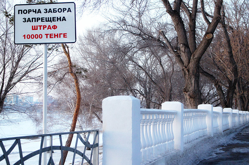 Ох, если бы не запрет ...) - Олег Кондрашов