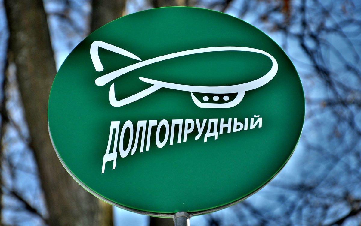 ... - Иван Владимирович Карташов