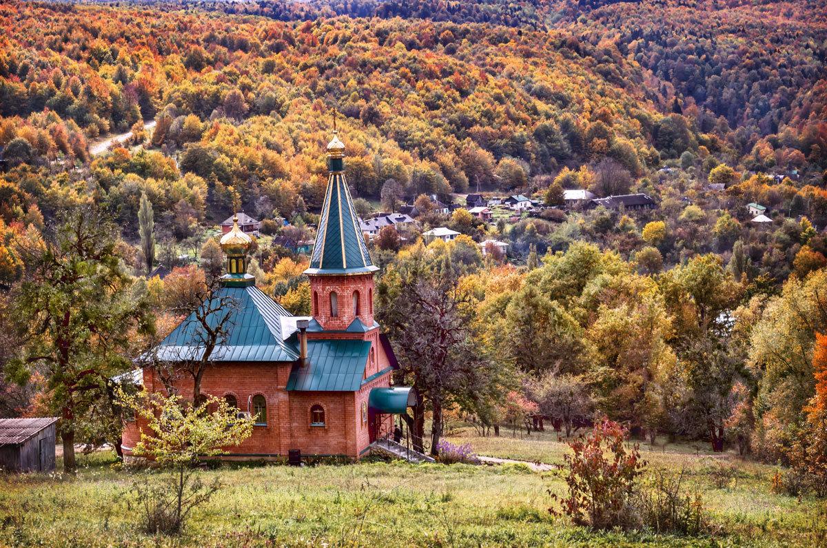 Осенний Мезмай - Геннадий Клевцов