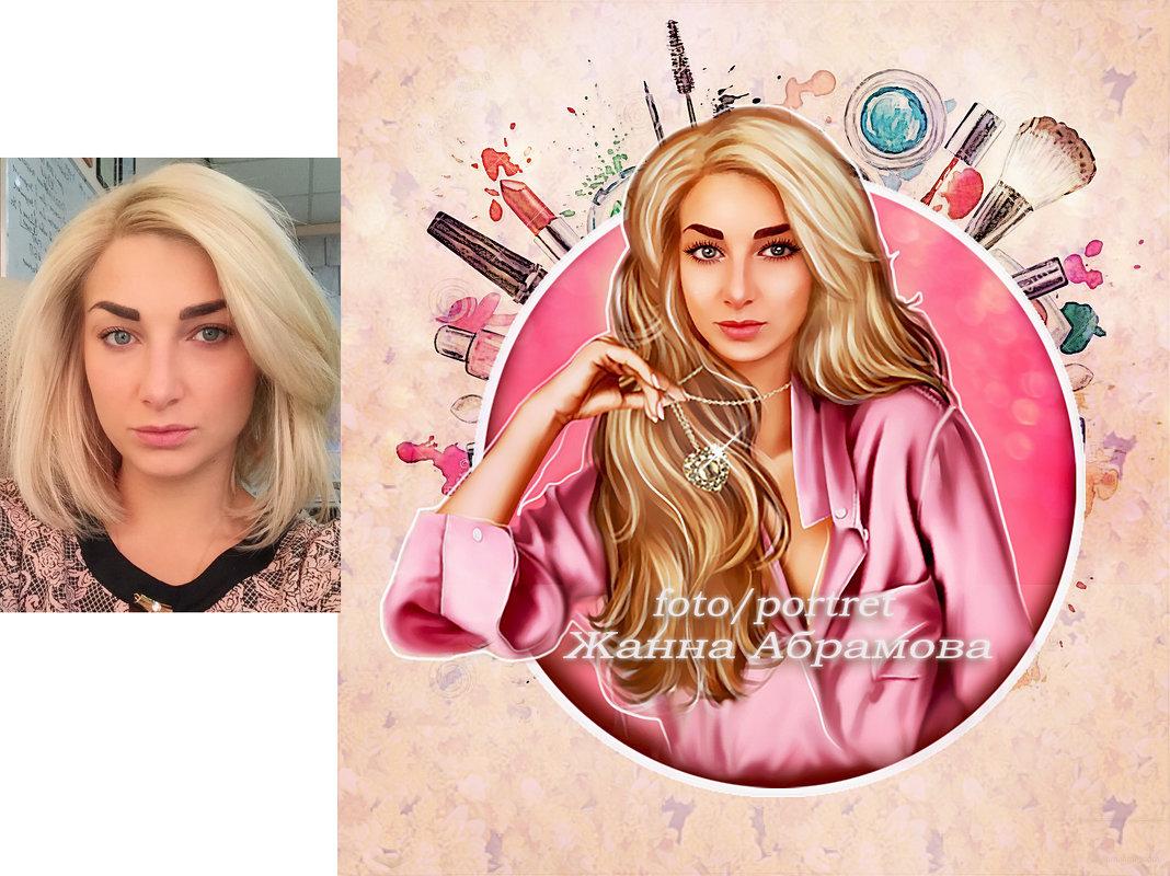 портрет Digital art - Zhanna Abramova