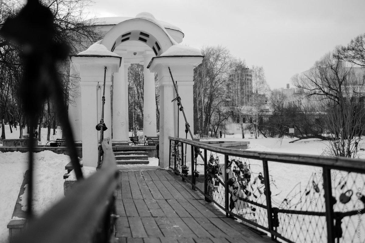 В Харитоновском парке - Александр Туманов