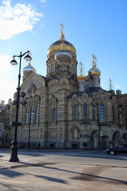 Золотые купола - Алексей Поляков