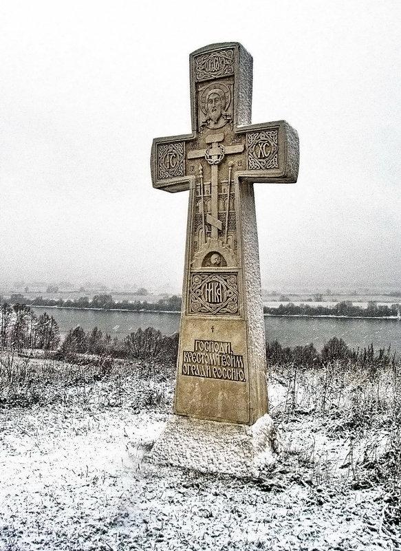 Господи,крестом твоим огради Россию... - Лесо-Вед (Баранов)