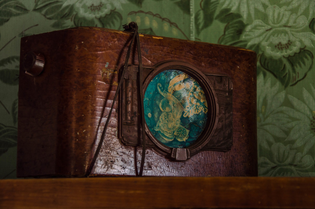 Старое радио - ирина лузгина