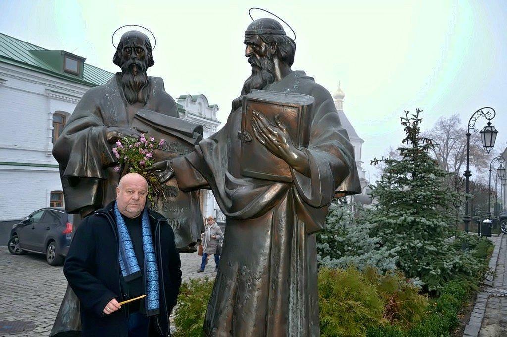 Киев 2013 год. - Михаил Столяров