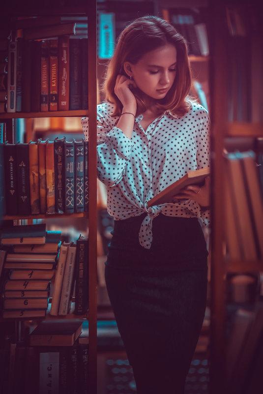 Читательница... - Наталья Ремез