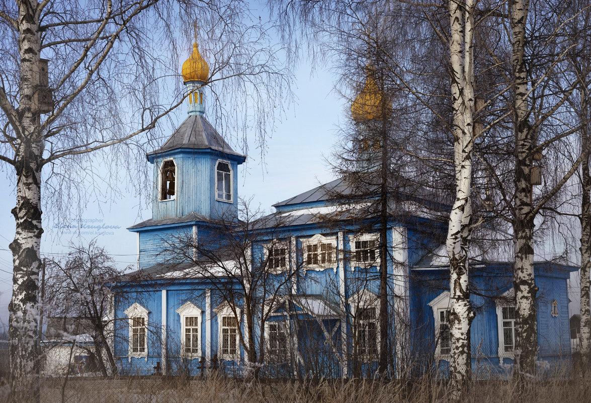Церковь Илии Пророка - Елена Круглова