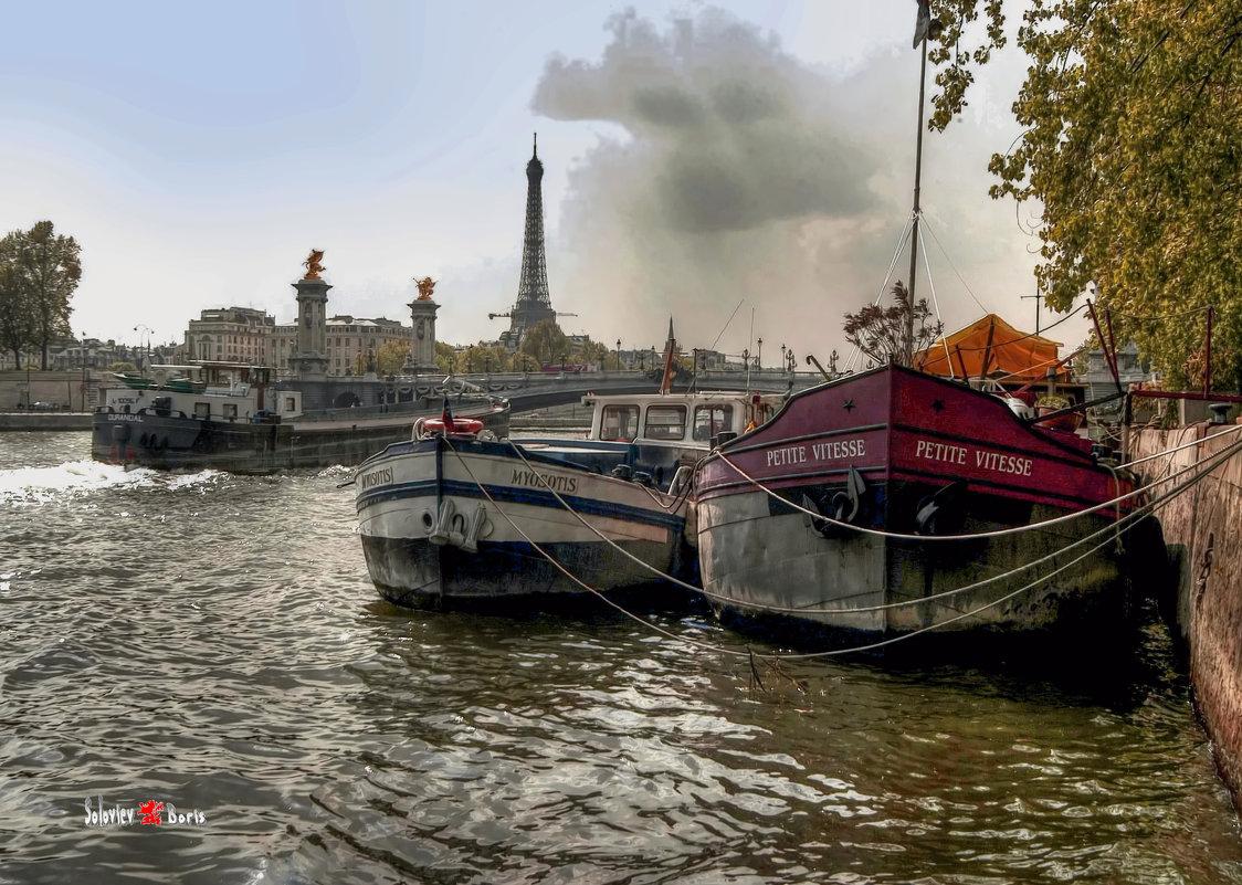 Париж, вид на Сенй - Борис Соловьев