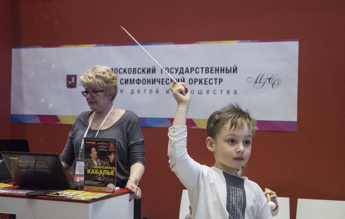 Будущий дирижер - marmorozov Морозова