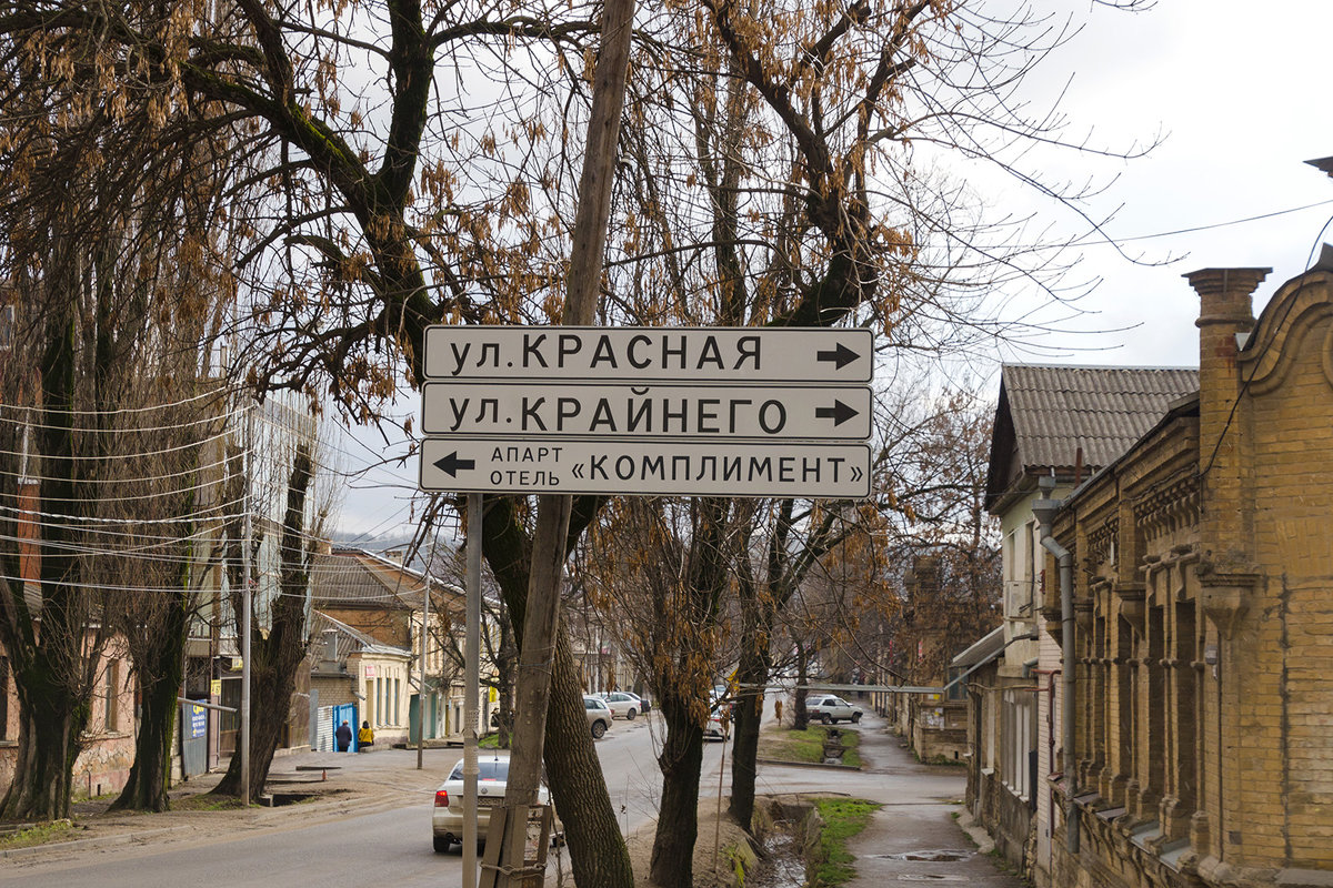 В Пятигорске - Ирина Шарапова
