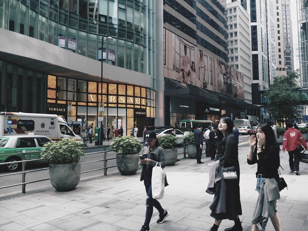 Ритм города Гонконг - Swetlana V