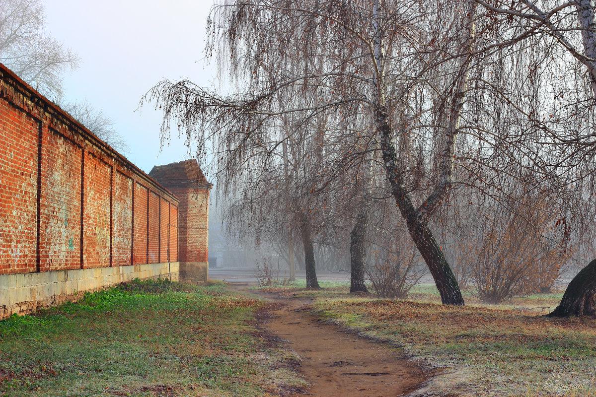 Первые заморозки - Алексей Баринов
