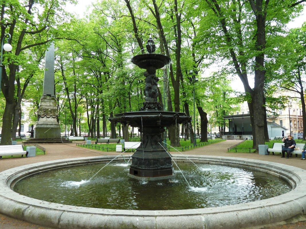 Румянцевский парк - Наталья Т