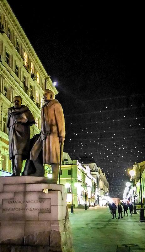 КАМЕРГЕРСКИЙ - Сергей Янович Микк